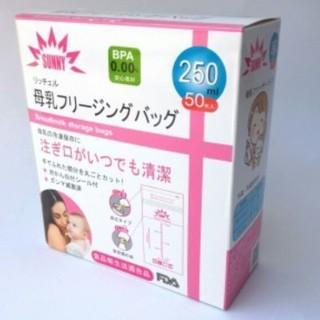 Hộp 50 túi trữ sữa 250ml SUNNY SAMI của nhật bản, tặng kèm bút ghi thông tin thumbnail