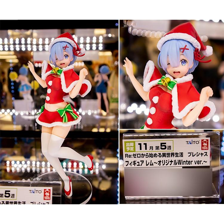 Mô hình figure Nhật Bản TAITO Re:Zero Starting Life in Another World Rem (Winter Ver.)