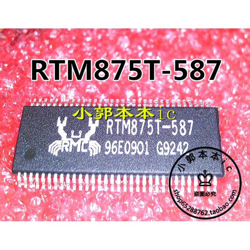 RTM875T-587