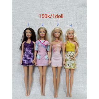 Barbie ( mẫu G )