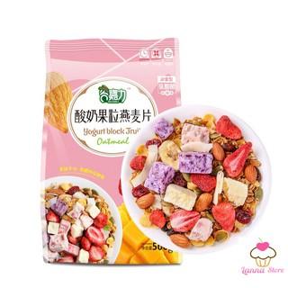 [GIẢM CÂN] Ngũ cốc sữa chua mix hạt, hoa quả YOGURT FRUIT OATMEAL gói 500g – Đài Loan