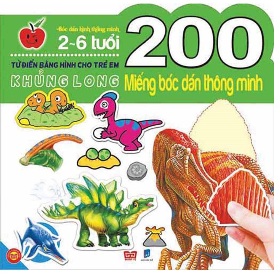 200 miếng bóc dán - Khủng long(46)