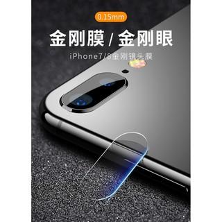 Miếng dán bảo vệ camera sau cho iphone 7 8 plus