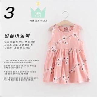 Váy bé gái Phong cách Hàn cực xinh