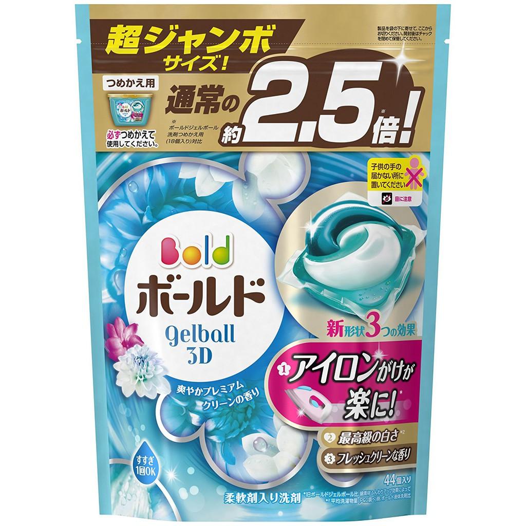 Túi viên giặt Gelball 44 viên màu xanh