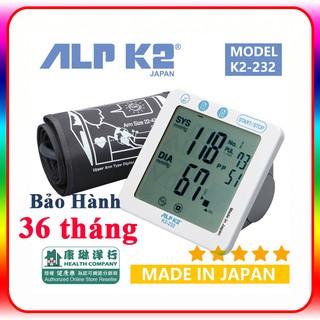 Máy đo huyết áp điện tử bắp tay tự động ALPK2 K2-232, nhỏ gọn, dễ dàng sử dụng mọi nơi thumbnail