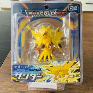 Mô hình Pokemon monkore EX EHP _ 04 Thunder