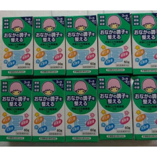 Cốm tiêu hoá Muhi 60g 3m+ ( cốm chống táo bón)