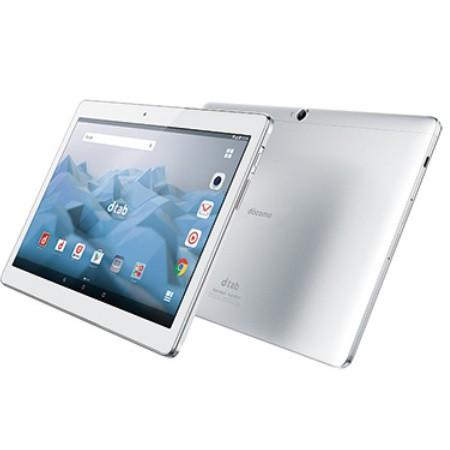 Máy tính bảng Huawei Mediapad M2 10 inch Nguyên bản 100% nguyên Zin Nhật Bản   Di Động Sinh Viên...