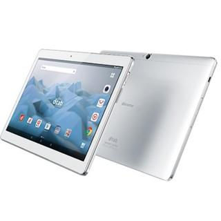 Máy tính bảng Huawei Mediapad M2 10 inch Bảo hành 12 tháng | Dtab D01h | Nguyên bản 100% nguyên Zin Nhật Bản