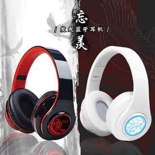 [Order] Headphone Bluetooth Không Dây Ma Đạo Tổ Sư