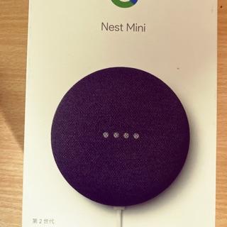 Loa Thông Minh Google nest mini – Tích hợp trợ lý ảo, hàng chính hãng !hàng nguyên seal