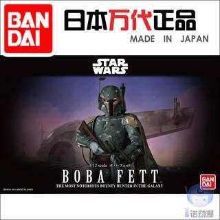 Bandai Assembled Model 01305 Star Wars 1/12 Bounty Hunter Boba Fett Boba Fett