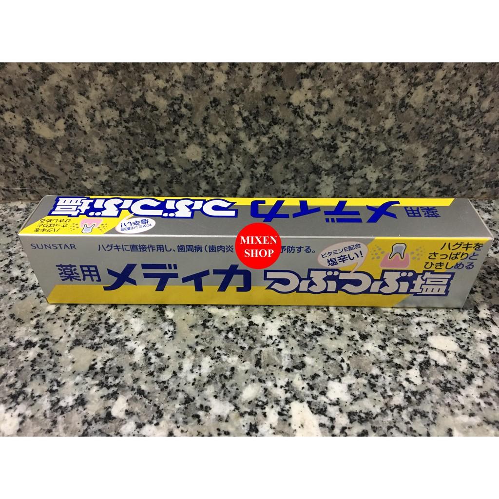 {Ảnh thật - Chính hãng} Kem đánh răng muối Sunstar Nhật Bản 170g