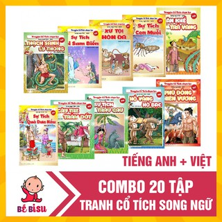 Combo 20 Tập tranh cổ tích song ngữ cho bé (12 tờ / 1 tập)