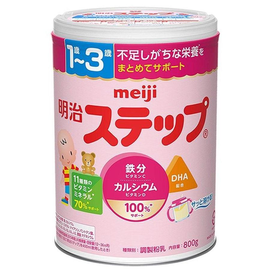 { Có bill đi kèm } Sữa meiji số 9 cho trẻ từ 1 - 3 tuổi - 3144133 , 1188337218 , 322_1188337218 , 550000 , -Co-bill-di-kem-Sua-meiji-so-9-cho-tre-tu-1-3-tuoi-322_1188337218 , shopee.vn , { Có bill đi kèm } Sữa meiji số 9 cho trẻ từ 1 - 3 tuổi