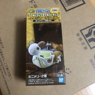 FAMHOUSE - Mô hình Mini Merry wcf chính hãng thumbnail