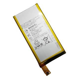 Pin Sony Xperia C4 Dual E5333 2600mAh Original Battery - Model: LIS1561ERPC - PKR - 3532653 , 791914811 , 322_791914811 , 250000 , Pin-Sony-Xperia-C4-Dual-E5333-2600mAh-Original-Battery-Model-LIS1561ERPC-PKR-322_791914811 , shopee.vn , Pin Sony Xperia C4 Dual E5333 2600mAh Original Battery - Model: LIS1561ERPC - PKR