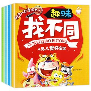 sách vải học tập 4-7 tuổi cho bé