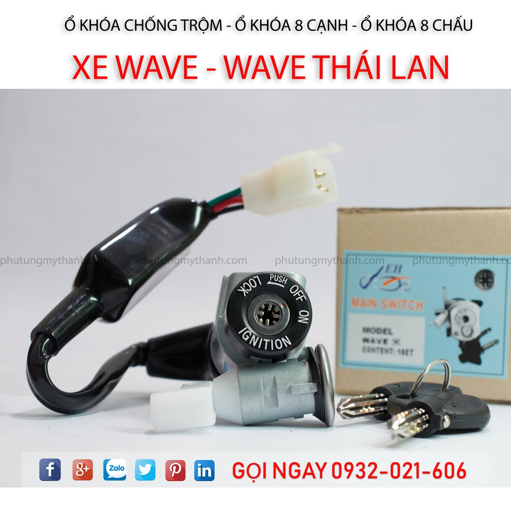 Ổ khóa xe Wave Thái Lan - Wave Alpha nhỏ