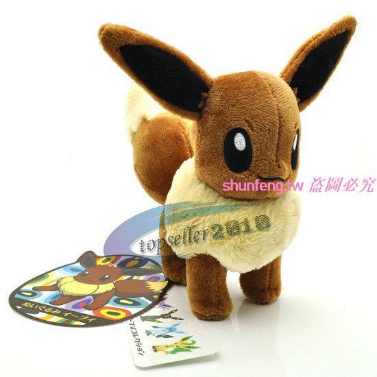 Búp bê nhồi bông hình pokemon đáng yêu xinh xắn