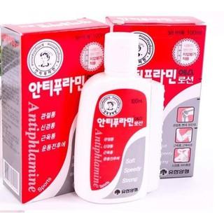 Combo 2 Hộp Dầu Nóng Antiphlamine Hàn Quốc thumbnail