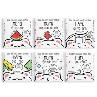 Sách Ehon - Combo 6 cuốn Maru - Ehon Nhật Bản dành cho bé từ 2 - 8 tuổi