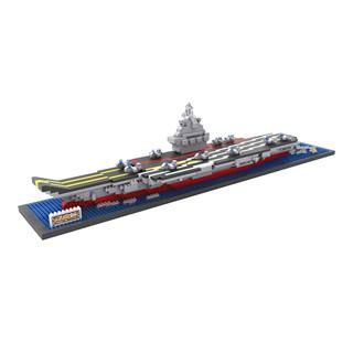 Đồ chơi lắp ráp lego Tàu Sân Bay Haiyang Star SS993-9 Loz 9390