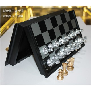 bàn cờ vua nam châm, bộ bàn cờ vua nam châm cho bé, chơi cờ, bàn cờ cao cấp