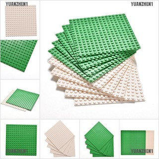 【YUANZHEN1】1 Pcs Base Plate 16×16 Dots Building Bricks Blocks Education Toys C