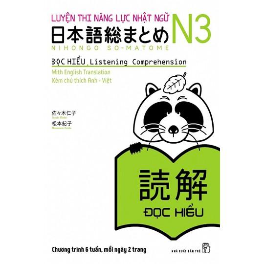 Sách: Luyện thi năng lực Nhật Ngữ N3 - Đọc hiểu
