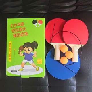 ( Giá sốc ) Bóng bàn tập phản xạ - môn thể thao luyện phản xạ cho mọi lứa tuổi thumbnail