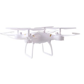 Drone remote control aircraft toy children's four-axis aircraft