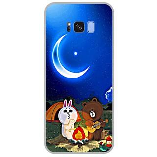 Ốp lưng dẻo Samsung S8 – Brown Cony Đàn