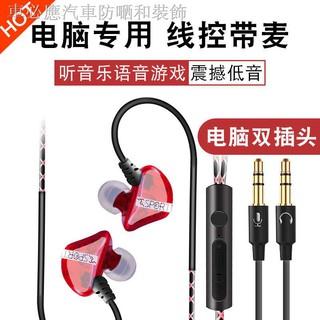 Tai Nghe In-ear 2.5m Loại C Kèm Mic Dùng Cho Iphone Samsung