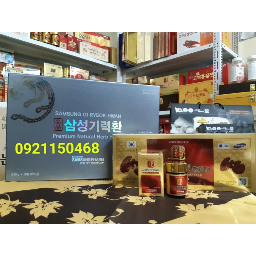COMBO An cung ngưu 60 viên + Cao linh chi pocheon - 2936614 , 1250040935 , 322_1250040935 , 1380000 , COMBO-An-cung-nguu-60-vien-Cao-linh-chi-pocheon-322_1250040935 , shopee.vn , COMBO An cung ngưu 60 viên + Cao linh chi pocheon