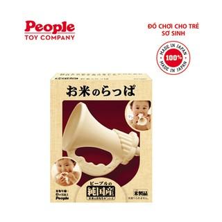 Gặm Nướu Bằng Gạo Nhật Bản Mochi Trumpet Natural - People KM017