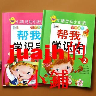 Sách Tập Vẽ Màu Đỏ Cho Bé