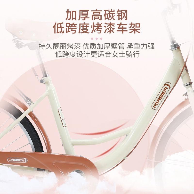 Thương hiệu Forever Xe đạp dành cho nữ Xe đạp nhẹ để đi làm Đi làm 24 inch 26 Tính...