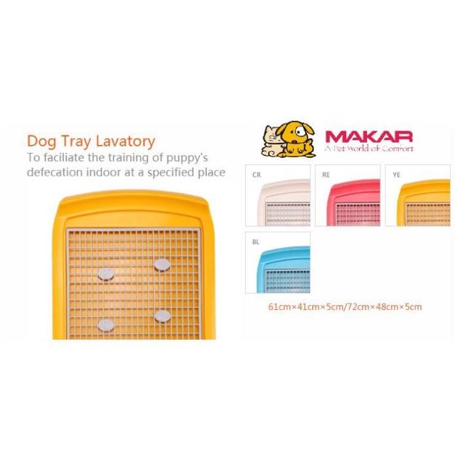 Makar Dog Tray Lavatory - khay vệ sinh cho chó Makar trung