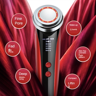 5 In 1 Smart Vacuum Blackhead Acne Massage Instrument Beauty Tools Pore Remover Slimming