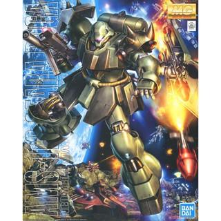 Mô hình lắp ráp Gundam RX78-2 SHIN MUSHA [ SPEICAL ] MG 1/100 – BANDAI Model