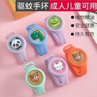 Đồng hồ cho bé _ đồng hồ thời trang cho bé ( Chống muỗi ) có đèn phát sáng