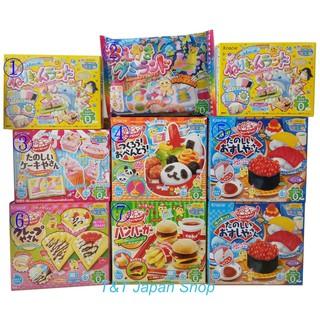 Đồ chơi nấu ăn Nhật Bản Popin Cookin(đủ loại)