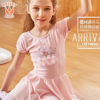 Váy múa ballet trẻ em   váy múa ballet thêu vương miện