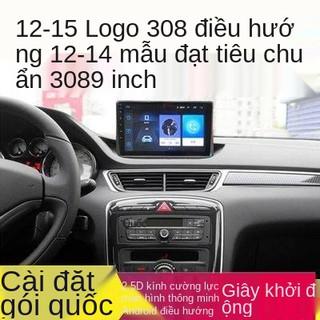 Dấu hiệu 308 Điều hướng, điều khiển giọng nói thông minh Điều hướng màn hình lớn Android, ghi âm lái xe, đảo ngược, hình thumbnail