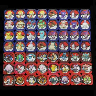 Ready Stock Brand New Not Used Original Japanese Version Pokemon Tretta 1 Star 2 Star Cards