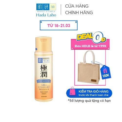 [Mã COSMALLSBD giảm 10% đơn 250K] Dung dịch dưỡng ẩm tối ưu Hada Labo Gokujyun Premium Lotion 170ml