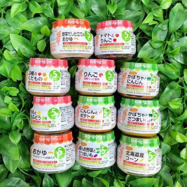 TRÁI CÂY NGHIỀN Kewpie 75g của Nhật