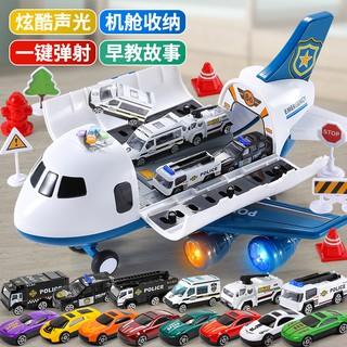 Đồ chơi lắp ráp mô phỏng máy bay có nhạc cho bé